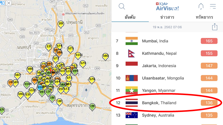 Bangkok ranks 12th on list of cities with the worst air | News by Samui Times