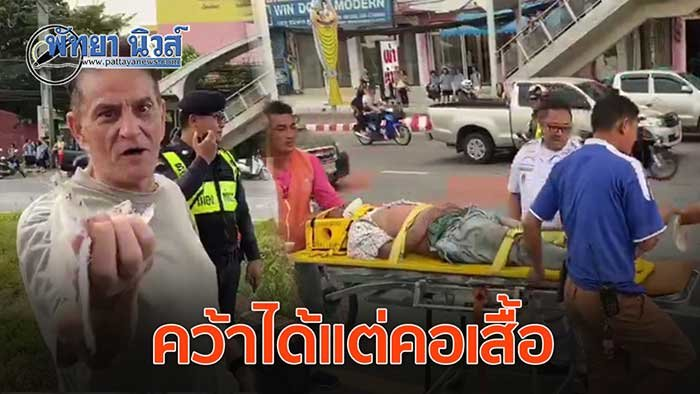 Pattaya: British pensioner to the rescue as Thai man makes suicide leap | Samui Times