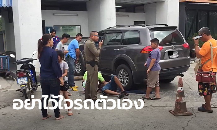 Car runs over its driver at gas station in Chonburi | Samui Times