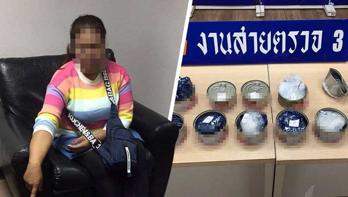 """Buriram family gang planned to take """"ice"""" in the sardines to Japan 