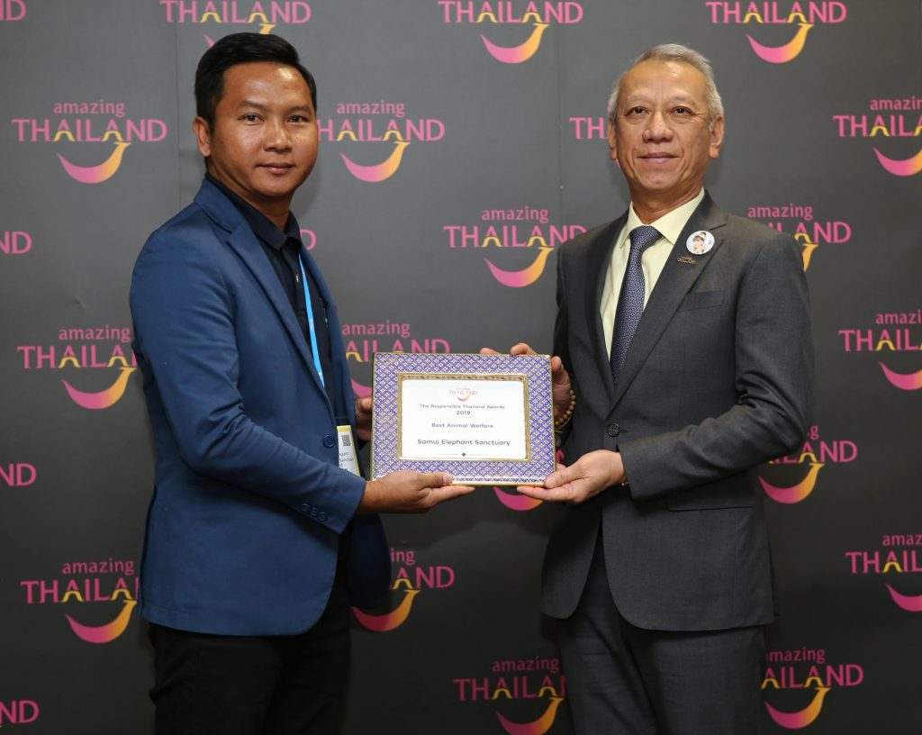 Samui Elephant Sanctuary wins 'Responsible Thailand' award 2019 | News by Samui Times