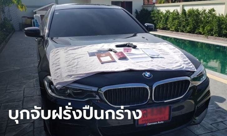 Pattaya: Immigration top brass arrest German after guns repeatedly fired at his house | Samui Times