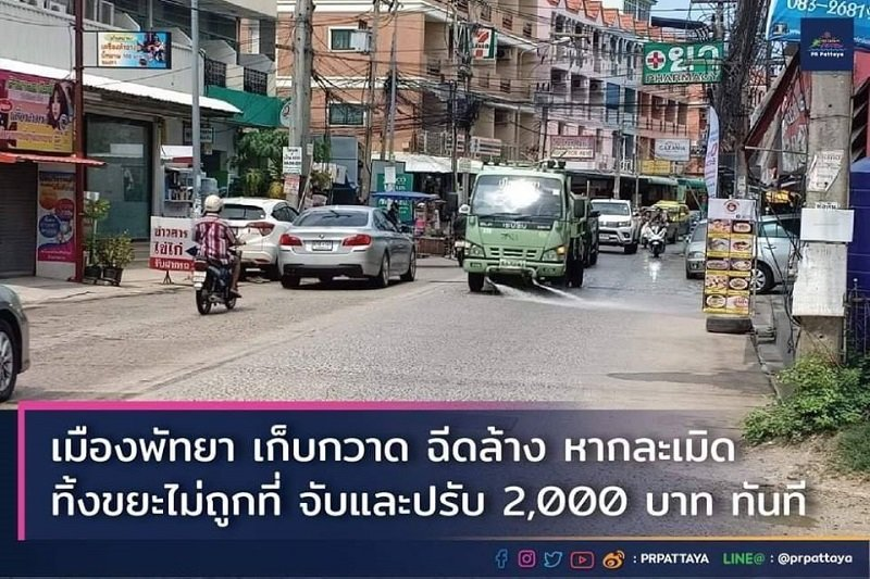 Let's make Pattaya a green and pleasant paradise for tourists: clean-up underway | News by Samui Times