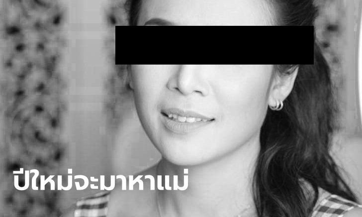 Grandmother in shock: She heard the grisly details about daughter's murder on TV news | Samui Times