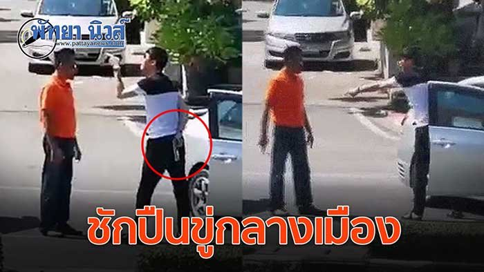 Pattaya video: Russian tourists see the wild side of Thailand at first hand | Samui Times