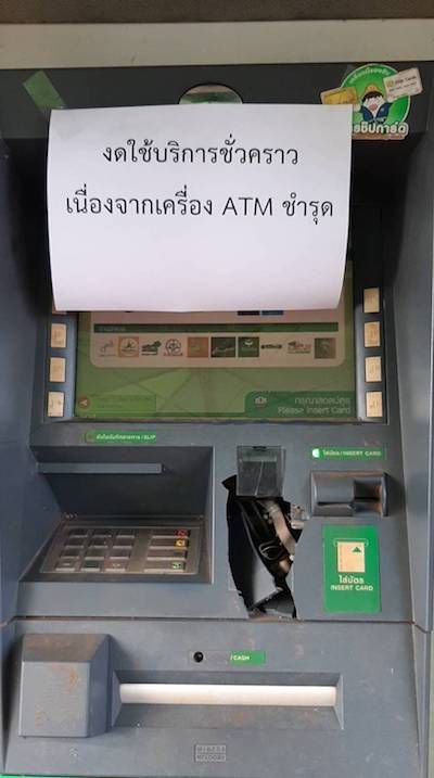 "Hot head ""Swede"" takes it out on the only ATM in the village! 