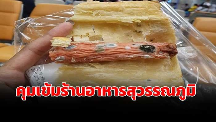 Mouldy sausage roll at Bangkok airport – authorities force King Power to act | Samui Times