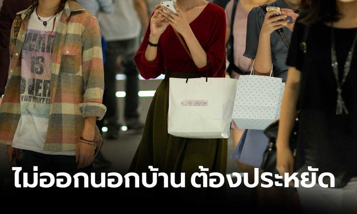 Thai economy: Thais staying home and not going out to eat | Samui Times
