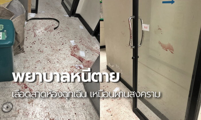 Pub violence continues at hospital on wild night in Ang Thong | Samui Times