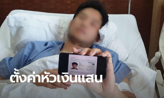 Pattaya: Stabbed Korean puts a 100,000 baht bounty on attacker's head | Samui Times