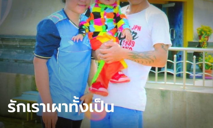 """""""Savage"""" Thai husband puts wife in headlock, covers her in gasoline and lights her – she is barely alive 