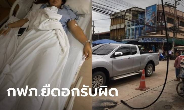 Horrifying footage as woman felled by 22,000 volt wire outside Thai market | Samui Times