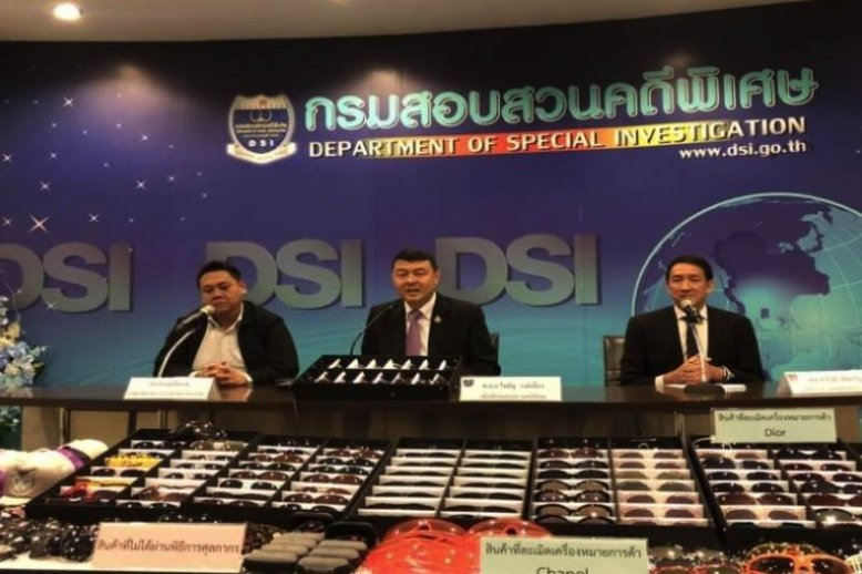 DSI – 2019 featured 19 cases, two had a big impact on expats in Thailand | Samui Times