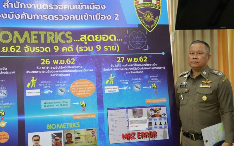 Biometrics Wow! Immigration and media report nine cases where system came up trumps   News by Samui Times