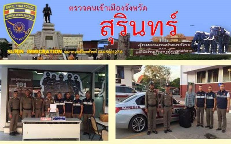 Keep calling!: Public urged to report on overstaying foreigners as Brit arrested | Samui Times