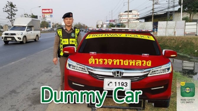 Thai police unveil the answer to the New Year carnage: The Dummy Car | News by Samui Times