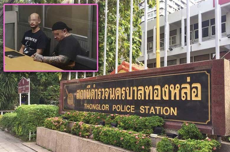 Frenchman in alleged extortion case: Four Bangkok policemen suspended | Samui Times