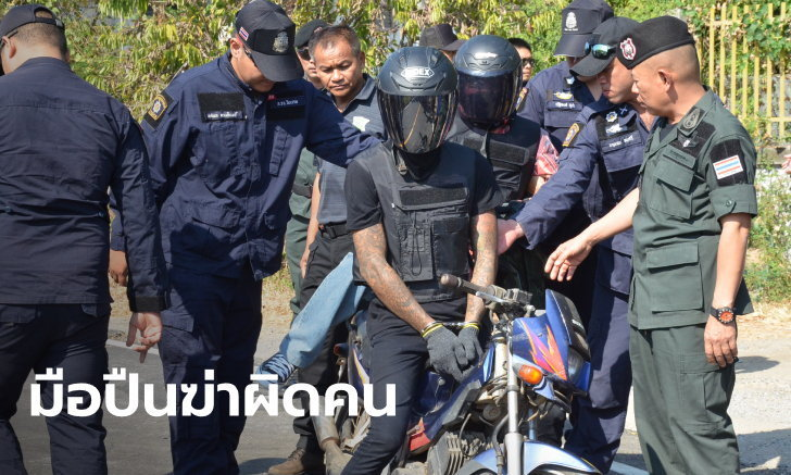 Murder of politician's father: Hitman got the wrong person out jogging | Samui Times