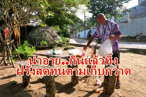 Thais are told: Stop expecting foreigners to clear up your filthy mess! | Samui Times