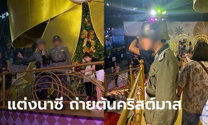 Condemnation after men dress as Nazis at Bangkok mall festive event | Samui Times