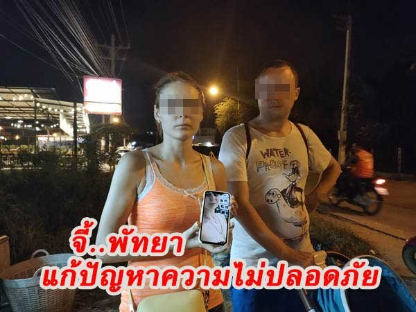 Pattaya shamed into action on safety and scams after German TV show exposes Thailand | Samui Times