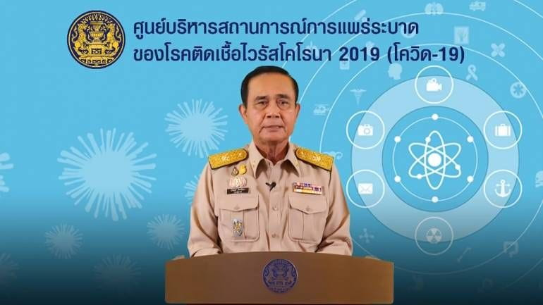 Thai PM urges people not to panic, and not to panic buy | Samui Times