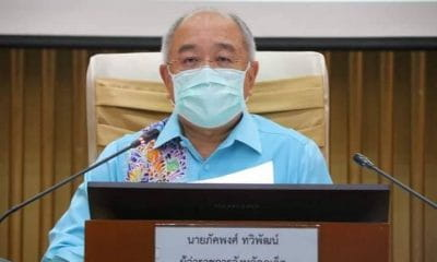 322 cases in Thailand, 50 announced yesterday. 5 cases confirmed in Phuket. | Samui Times