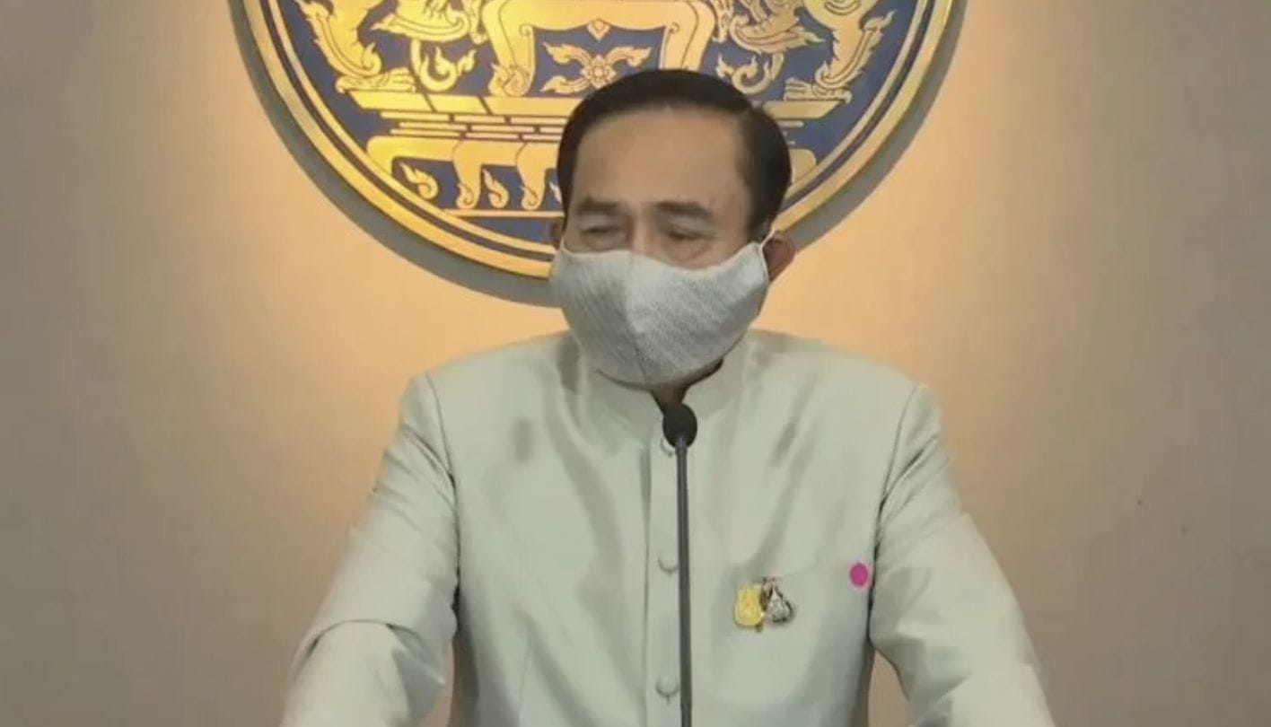 Thai PM announces Emergency Decree for the whole country | News by Samui Times