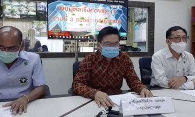 Two new confirmed Covid-19 cases in Koh Samui | Samui Times