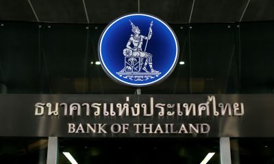 Bank Of Thailand Announces Digital Currency | Samui Times