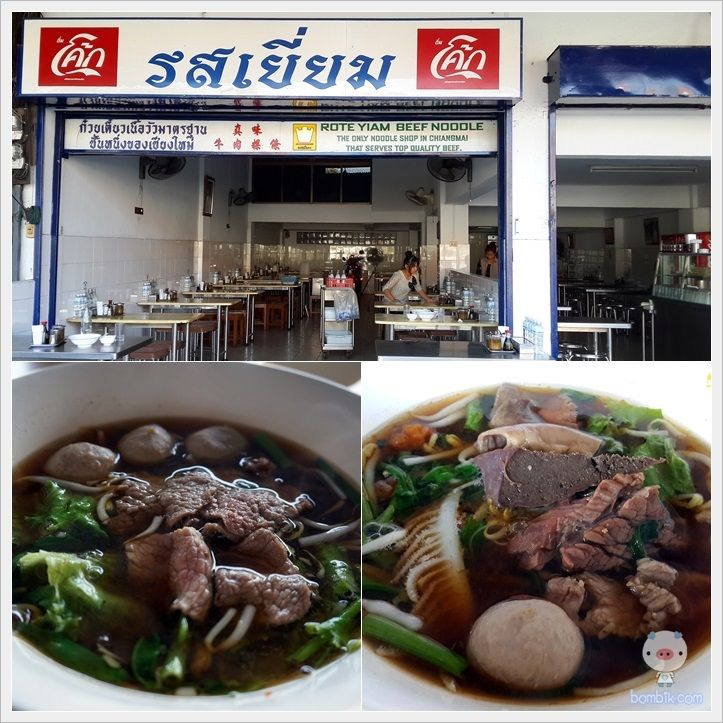 Top 15 Restaurants to try in Chiang Mai | News by Thaiger